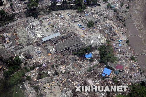 512汶川地震女尸图片 512汶川大地震512汶川地震